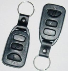 Imaginea Modul comanda inchidere centralizata cu telecomanda